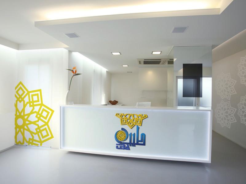 TABIA Interior Design
