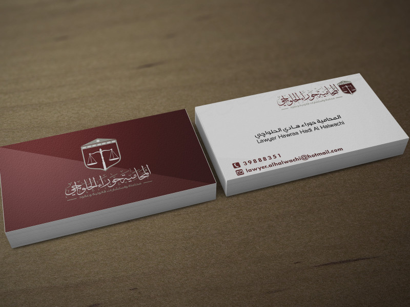Hawra AlHalwachi