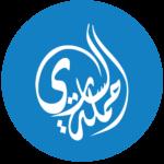 Hamlat Al Sari