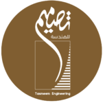 Tasmeem Engineering